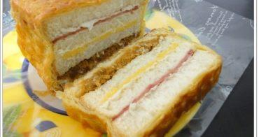 [試吃]台北 法藍四季 招牌起酥火腿三明治~美食嘉年華系列
