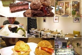 [廣宣]台北板橋 七見櫻堂巧克力甜點專賣(板新店)~享受滿滿巧克力的幸福下午茶