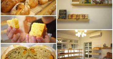 台東美食 普利修工作室 隱藏版美味天然酵母麵包~阿一一台東熱汽球之旅
