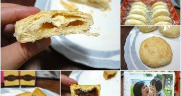 [試吃]台中 意緣食品 (來福堂餅行)~會牽絲的太陽餅&散發奶香的酸甜土鳳梨酥