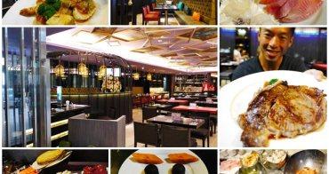 捷運南京復興站美食 Kitchen X 小紅廚房 富驛時尚酒店 晚間半自助餐Buffet~肋眼牛排與焗烤大蝦的幸福聚餐