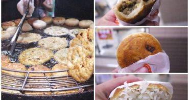 捷運台電大樓站美食 師大夜市 溫州街蘿蔔絲餅(搬新家)~早晚都在排隊的30年小吃