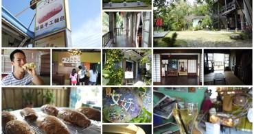 台東都蘭 馬利諾廚房手工麵包&月光小棧 女妖藝廊咖啡~阿一一炎夏台東熱汽球之旅