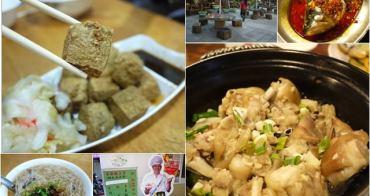 台北公館 一吃獨秀綠色臭豆腐&享你好酒不見庭園餐廳~公館秋之宴 好客體驗行