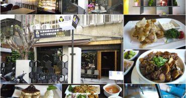 [廣宣]台北東區 風巢餐廳(結束營業)~天然蜂蜜入菜的創意簡餐