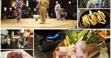東京兩國美食 大江戶八百八町 花の舞 相撲主題餐廳~阿一一日本東京自助之旅