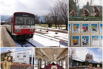 九州熊本景點 阿蘇猿まわし劇場/南阿蘇鐵道之旅~看猴子逗趣表演,搭小火車穿梭鄉間小路