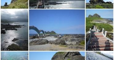 台東成功景點 三仙台 跨海拱橋/合歡洞 探尋八仙過海的傳說~阿一一台東熱汽球之旅