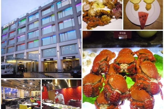 新北萬里美食 野柳泊逸渡假酒店 漁人廚房 海鮮Buffet吃到飽~螃蟹任你吃