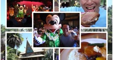 東京迪士尼樂園美食 波里尼西亞草壇餐廳 午餐秀 跟米奇吃午餐~阿一一日本東京自助之旅