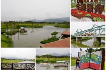 宜蘭景點 冬山河生態綠舟/金珠蔥油餅(食尚玩家)~來冬山河親近水岸,親子生態樂園