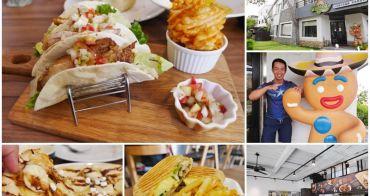 台東美食 風車教堂墨西哥餐廳 Goodday 古巴三明治~邪惡美式料理,聚餐好地方