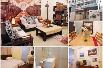 台東平價住宿 19号月台民宿B館 溫馨放鬆~彷彿回到家一樣