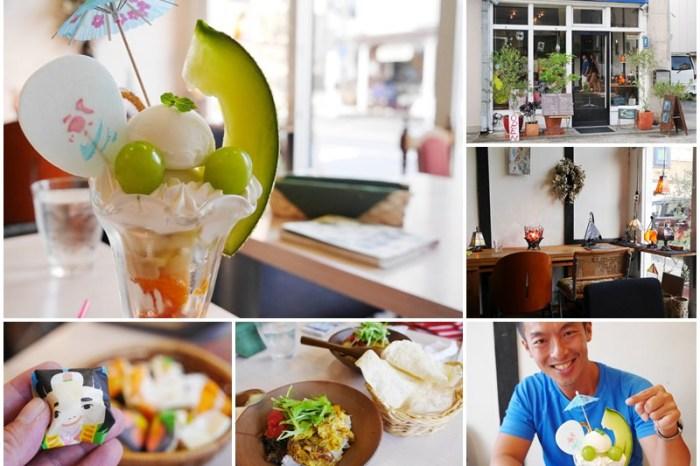日本岡山美食 水果聖代 Café Antenna~夢幻當季水果冰品,老屋享清涼