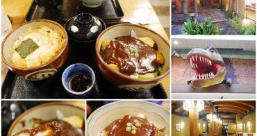 日本岡山美食 味司野村豬排丼/逛商店街~岡山B級美食,濃郁神祕黑色醬汁