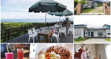 台東都蘭美食 恩娜比亞Nnabiya 咖啡館~祕境海景下午茶,神秘家族電影場景