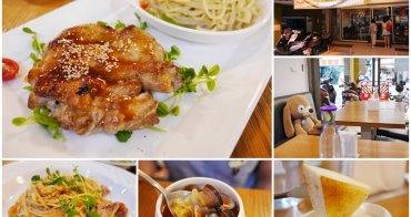 三重美食 歐利芙義麵坊 平價義大利麵~豐盛套餐,在地聚餐好選擇