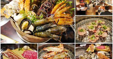 忠孝復興站美食 燒肉眾精緻炭火燒肉(台北大安店) 龍蝦痛風桶~和牛海鮮吃到飽,膽固醇放一邊