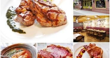 士林捷運站美食 洋蔥牛排餐廳(士林店)~老店吃德國豬腳和炒飯,聚餐好地方