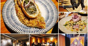 捷運公館站美食 好處餐廳 台灣味X小農~創意金沙義大利麵/皮蛋燉飯