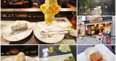 淺草美食伴手禮 滿願堂/Angelus~昭和懷舊咖啡館,五星級土產芋金