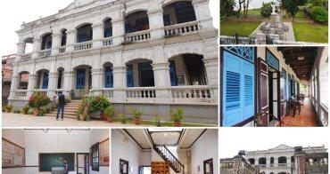 金門金湖景點 陳景蘭洋樓~全金門最華麗氣派的老洋樓