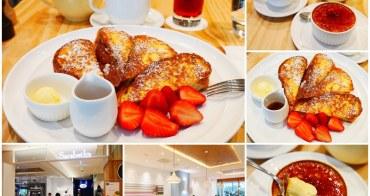 紐約早餐女王(天母SOGO店) 捷運芝山站下午茶美食~法式土司配烤布蕾,幸福午後時光