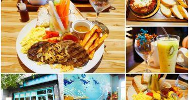 淡水新市鎮美食 海維克餐桌(海維克早午餐) 牛排/下午茶甜點~新鮮活力夠份量,元氣滿點