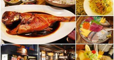 伊東美食 樂味家まるげん海鮮料理/カフェグレコ 懷舊咖啡館~泡溫泉吃美食