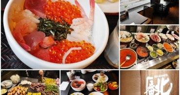函館美食 La Vista 北の番屋 日本No.2早餐buffet~海鮮勝手丼,花畑牧場甜點吃到飽