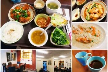 彰化員林美食 米琪軒餐廳 鴉片雞腿~來老屋享溫暖家常簡餐