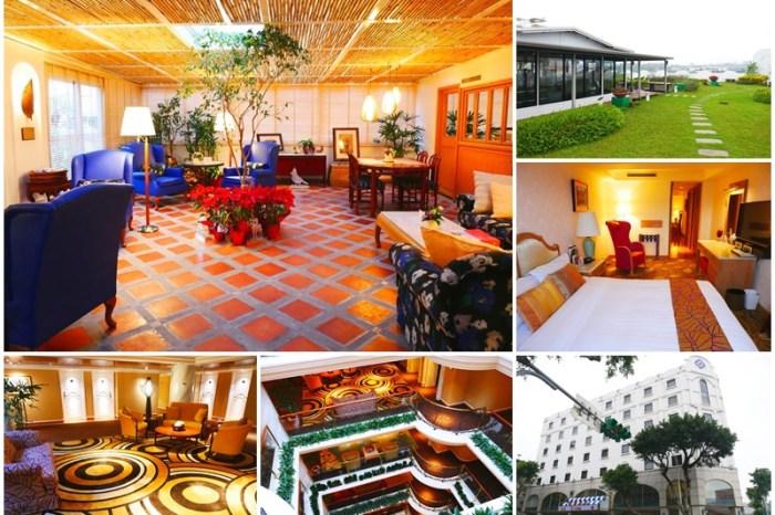 台北住宿 歐華酒店 花草環繞的精品綠建築飯店~商務度假兼具,一秒到南法