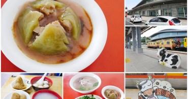 花蓮瑞穗車站美食 瑞穗綠茶肉圓、涂媽媽肉粽(特級香粽)~瑞穗人氣小吃呷透透