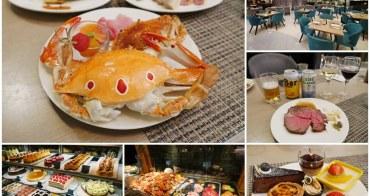 台北王朝大酒店 SUNNY BUFFET 自助餐廳~螃蟹馬卡龍吃到飽,晚餐紅白酒暢飲