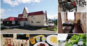 富良野住宿 富良野梅隆微型酒店 petit hotel MELON Furano~民宿風格近富良野滑雪場,晚上免費酒吧喝到飽