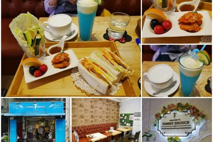 板橋新埔站美食 雅米早午餐 Yummy Brunch~純白少女風早午餐,聚餐好選擇