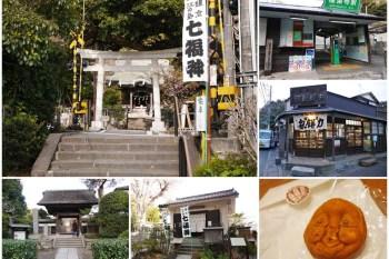 鎌倉景點 倒數第二次戀愛 力餅家、極樂寺站、御靈神社~日劇場景之旅,探尋寧靜鐮倉小鎮