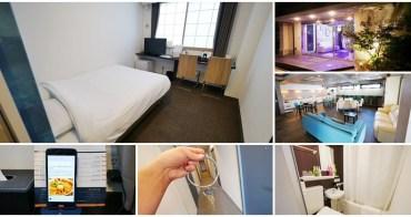 京都車站平價住宿 Hotel She Kyoto~年輕時尚風旅館,有簡易廚房