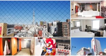 東京淺草住宿 淺草紅色星球飯店 晴空塔景觀房~近雷門,平價設計風