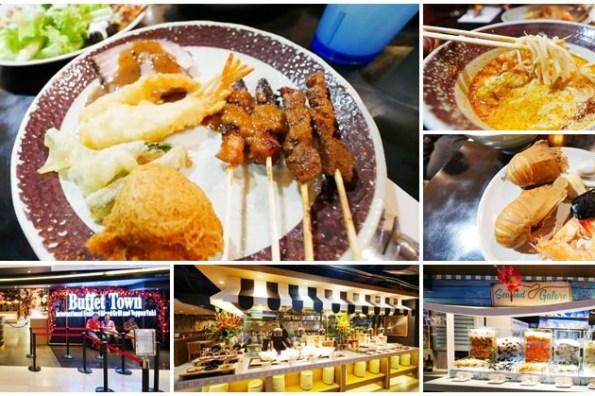 新加坡吃到飽美食 Buffet Town 海鮮、沙嗲任你吃~一次飽嚐新加坡特色料理