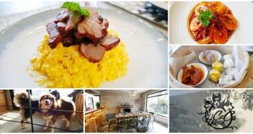 北海岸美食 CaCa House 私廚港式料理~三芝網美風寵物友善餐廳,邪惡滑蛋叉燒飯