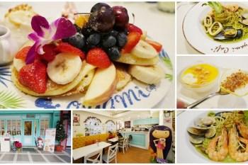 板橋新埔站美食 Oyami Café 義大利麵+下午茶~幸福夏威夷鬆餅,水果滿點超邪惡