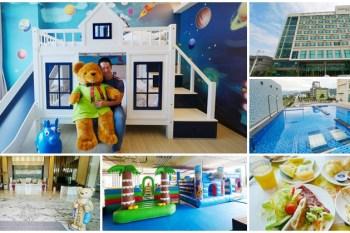 台東泳池住宿 禾風新棧度假飯店~無邊際泳池、溜滑梯親子房、氣墊城堡,玩到不想回家