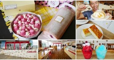 亞尼克內湖旗艦店 新鮮芒果、紅寶石巧克力生乳捲 內湖下午茶美食~粉紅浪漫來襲,生乳捲新口味