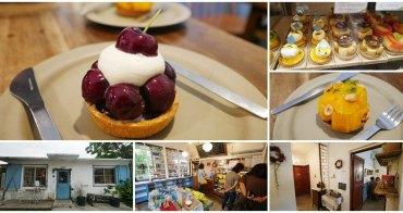 沖繩必吃甜點 oHacorte 水果塔 港川外人住宅街美食~繽紛多汁的夢幻水果塔