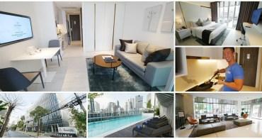 曼谷公寓式酒店推薦 Somerset Maison Asoke Bangkok~近asok站,廚房+泳池,城市度假好選擇