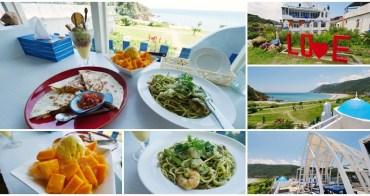 宜蘭蘇澳海景餐廳 地中海CASA~坐擁內埤海灘無敵海景,價格實在夠份量