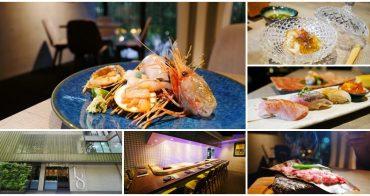 台北東區聚餐美食 18 East 創作和食料理 無菜單料理+午間套餐~日本海鮮直送,精緻好享受