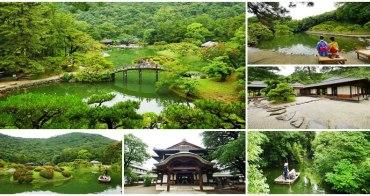 高松景點 栗林公園 四國最美日式庭園~米其林三星,一步一景好夢幻