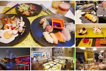 台北W飯店自助餐 the kitchen table buffet~週一晚餐,海鮮甜點吃到飽